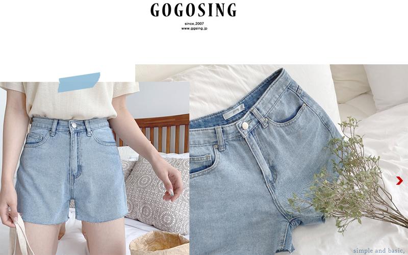 GOGOSING